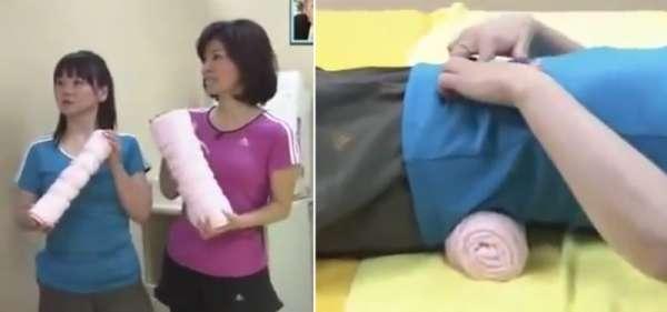towel (1) 2